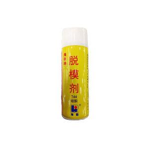 HIRI/海联 脱模剂-硅酮型 744 500mL 1罐
