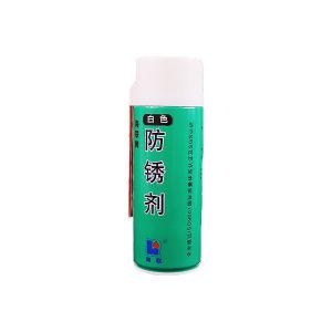 HIRI/海联 防锈剂-白色 725 500mL 1罐