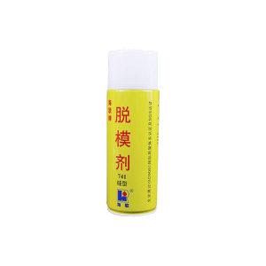 HIRI/海联 脱模剂-硅型 741 500mL 1罐