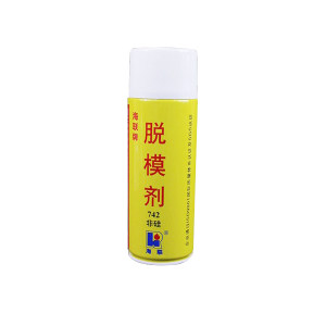HIRI/海联 脱模剂-非硅 742 500mL 1罐