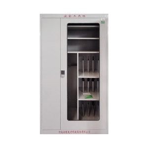 JNDL/金能电力 AD系列普通型电力安全工具柜 JN-AD-1015M 可定制内部布局 1台