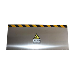 JNDL/金能电力 不锈钢挡鼠板 JN-DSB-B04 高50cm 长3m 含卡槽膨胀螺丝合页 1块
