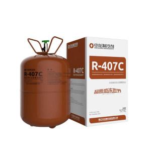 ZHONGLONG/中龙 中龙制冷剂 R407C 10kg 1瓶