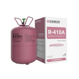 ZHONGLONG/中龙 中龙制冷剂 R410A 10kg 1瓶