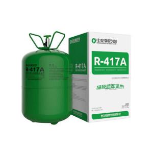 ZHONGLONG/中龙 中龙制冷剂 R417A 11.3kg 1瓶