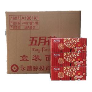 MAYFLOWER/五月花 盒装面纸 A1961K1 双层 200×190mm 200抽 内装36盒 无香 1箱