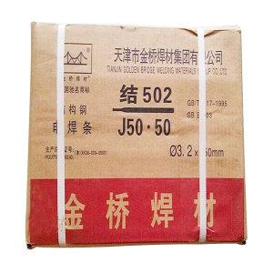 JINQIAO/金桥 结502低碳钢焊条 J502 3.2mm 3.2mm 1箱