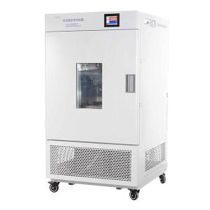 YIHENG/一恒 大型药品稳定性试验箱 LHH-500SDP 0~65℃ AC220V 50HZ 需要加配3Q认证 1台