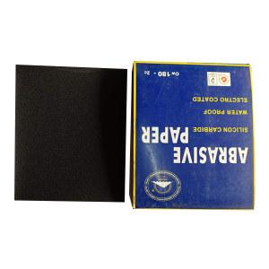GOLDENSUN/金太阳 耐水砂纸 JY-500# 230*280mm 500# 100张 1包