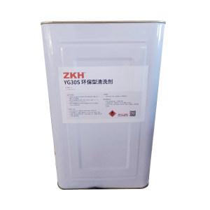 ZKH/震坤行 环保型清洗剂 YG30S 20L 1桶