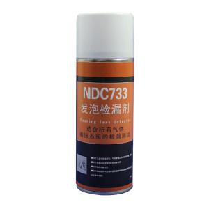 ND/奈丁 发泡检漏剂(适合所有气体) NDC733 460mL 1瓶