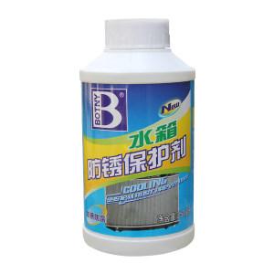 BOTNY/保赐利 水箱防锈保护剂 B-1124 354mL 1瓶