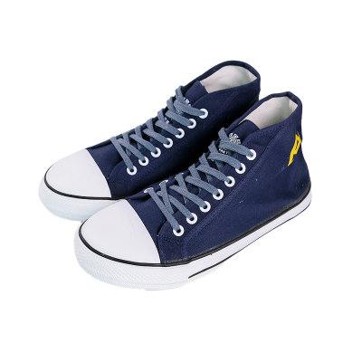 ANQUAN/安全 10KV绝缘鞋 Z010 43码 蓝色 1双
