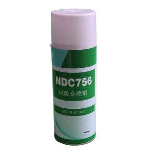 ND/奈丁 抗咬合喷剂 NDC756 460mL 1罐