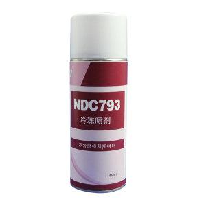 ND/奈丁 冷冻喷剂 NDC793 460mL 1罐