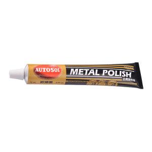 AUTOSOL/欧德素 金属擦亮膏 AT-01010 4004982010107 75ml/100g 1支