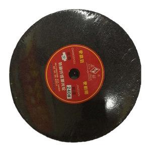 XZ/鑫钻 尼龙抛光轮 150*50*16-5P-180# 1个