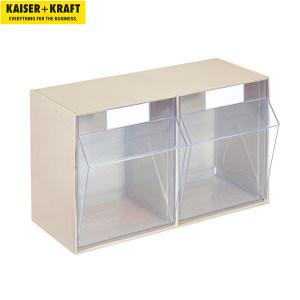 K+K/皇加力 防尘透明零件盒 258733 外壳高x宽x深353x600x299,2盒,沙米色 1个