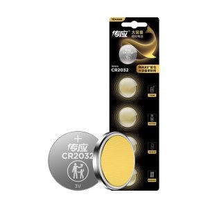 NANFU/南孚 纽扣电池 CR2032 3V 5粒装 1板