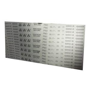 SANLING/三菱 砂卷 GXK51-B-宽25cm*50米长-P36 1米