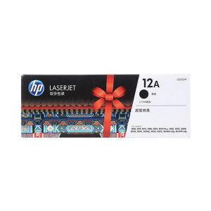 HP/惠普 硒鼓双包装 Q2612AF 12A 黑色 1件