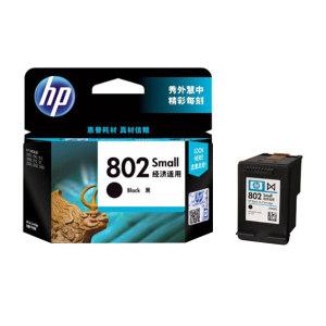HP/惠普 墨盒 CH561ZZ 802s 黑色 1件