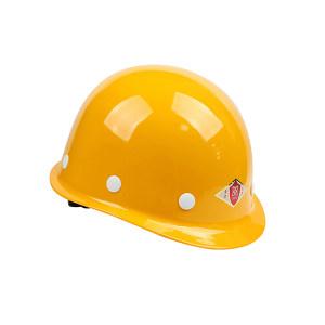 TF/唐丰 玻璃钢小沿安全帽 玻璃钢安全帽 黄色 1顶