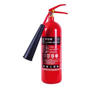 OLT/欧伦泰 手提式二氧化碳灭火器 MT/3-I 灭火剂重3kg 1个