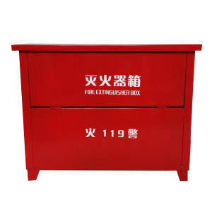 GC/国产 灭火器箱 10# 4具2、3kg干粉 1个