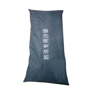 XIANGCHEN/襄辰 含黄沙防汛袋 XC-SD001 含约15kg黄沙 800*230mm(±50mm) 1袋