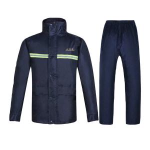 PARADISE/天堂 分体式雨衣套装(带反光条) N211-7AX L 藏青色 1套