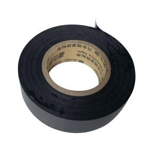 YONGLE/华夏永乐 PVC电气绝缘胶带 0.1mm×18mm×25m(黑色) 黑色 1个