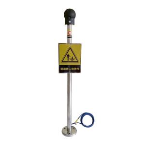 MOOMA 防爆人体静电释放报警器 ZD-PSA 1个
