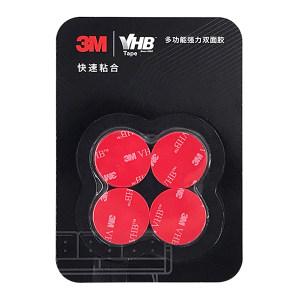 3M 丙烯酸泡棉胶带模切品 4910 透明 直径30mm 圆形 960片 1箱