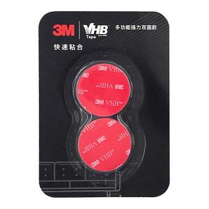 3M 丙烯酸泡棉胶带模切品 4910 透明 直径40mm 圆形 544片 1箱