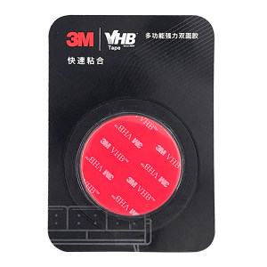 3M 丙烯酸泡棉胶带模切品 4910 透明 直径60mm 圆形 252片 1箱