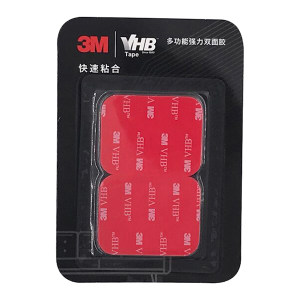 3M 丙烯酸泡棉胶带模切品 4910 透明 43×54.5mm 560片 1箱