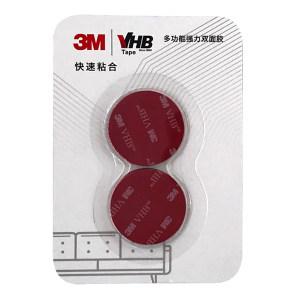 3M 丙烯酸泡棉胶带模切品 5952 黑色 直径40mm 圆形 544片 1箱