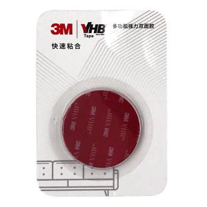 3M 丙烯酸泡棉胶带模切品 5952 黑色 直径60mm 圆形 252片 1箱