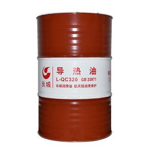 GREATWALL/长城 导热油 L-QC320 170kg 1桶
