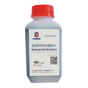 FAMOUS/费默司 金相专用(热)镶嵌料 HM1加强型(黑色) 500g 1瓶