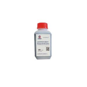 FAMOUS/费默司 金相专用(热)镶嵌料 HM2保边型(绿色) 500g 1瓶