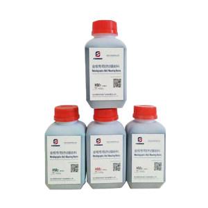 FAMOUS/费默司 金相专用(热)镶嵌料 HM3导电型(红色) 500g 1瓶