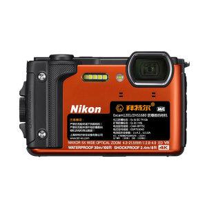 EX/拜特尔 防爆相机 Excam1201 基础配置 64G SD卡 备用防爆电池 座充器 硅胶软壳 1个