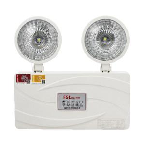 FSL/佛山照明 LED双头应急灯 F-ZFZD-E3W-228A2 3W IP30 1个