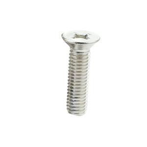 ZKH/震坤行 GB819.2 十字槽沉头螺钉(H型) 不锈钢304 A2-50 本色 211222004001200000 M4×12 1个