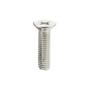 ZKH/震坤行 GB819.2 十字槽沉头螺钉(H型) 不锈钢304 A2-50 本色 211222006004500000 M6×45 1个