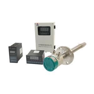 ZHIRUI/智瑞科技 氧化锆氧量分析仪 HV508AL-TAUB(标准型) 1台