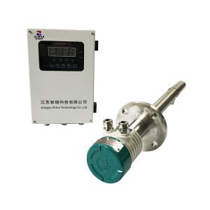 ZHIRUI/智瑞科技 氧化锆氧量分析仪 HV508AL-TANB(耐磨型) 1台