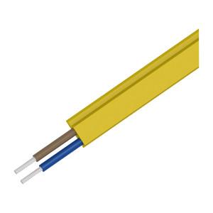 SIEMENS/西门子 3RX系列AS-i导线 3RX9017-0AA00 1个